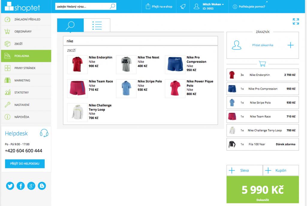 Shoptet - e-commerce